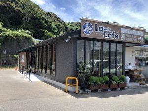 ランドリーカフェ芦辺店外観昼
